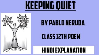 keeping quiet by Pablo Neruda | explanation in Hindi |