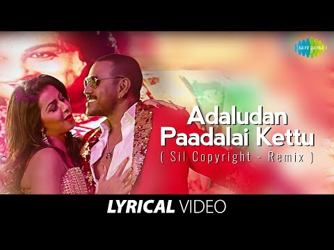 Aadaludan Padalai Remix with Lyrics | HD Video Song | Motta Shiva Ketta Shiva | Raghava Lawrence