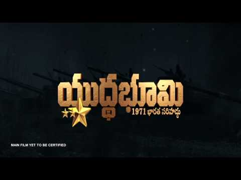 Yuddha Bhoomi Movie Trailer 1