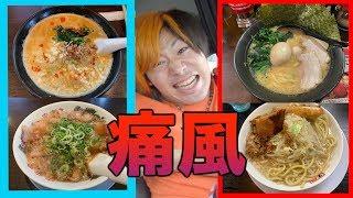 【じゃんけんが全て】岡崎市内のラーメンを一日中食べ続けたら何店舗行けるの!?