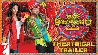 Aaha Kalyanam - Theatrical Trailer - TELUGU - Nani | Vaani Kapoor