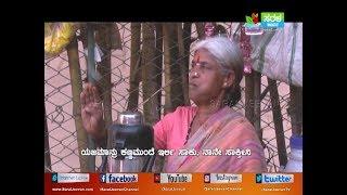 ಒಳಿತು ಮಾಡು ಮನುಷ್ಯ | Olithu Madu Manushya | Epis-181