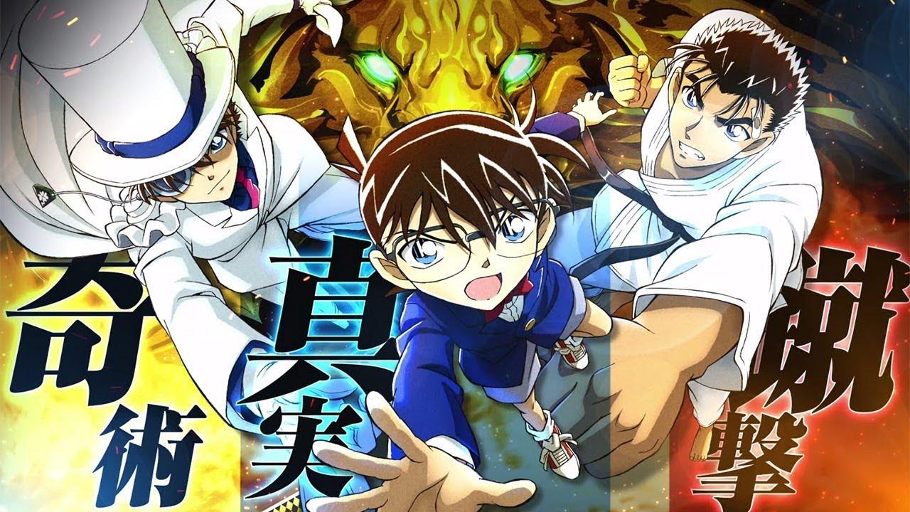 Promotional pic conan
