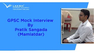 GPSC Mock Interview By (Mamlatdar) Pass Out Pratik Sangada