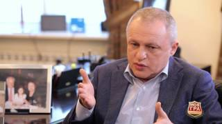 Игорь Суркис: Я не обижаюсь на Алиева и Милевского