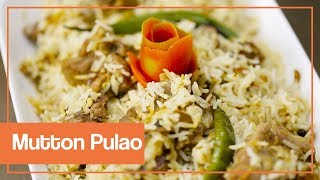 Mutton Pulao | Food Tribune | Dramas Central
