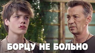 БОРЦУ НЕ БОЛЬНО / Фильм. Спортивная драма