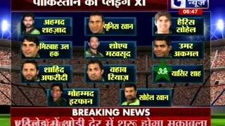 India win toss and elect to batting  against Pakistan