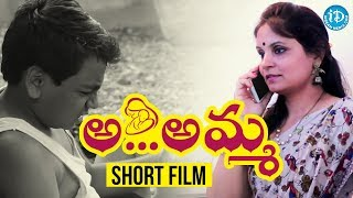 Amma Short Film