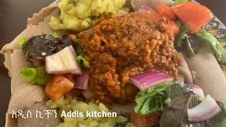 ምስር ወጥ  Ethiopian food  Misir  Wot Spicy lentils