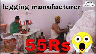 Leggings manufacturer l Leggings wholesale market l Legging's Wholesale l cheapest legging's market