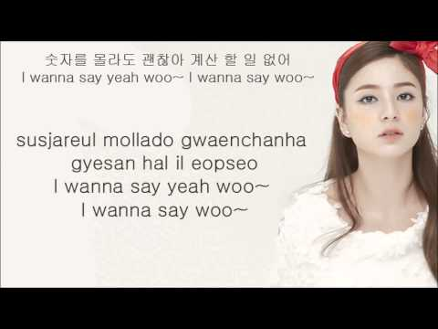 Shannon Williams - Why Why (Hangul+Romanization Lyrics) Mp3