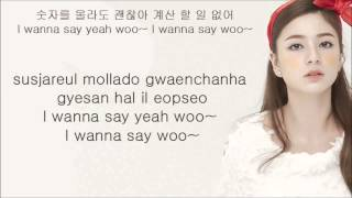 Shannon Williams - Why Why (Hangul+Romanization Lyrics)