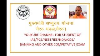 UPSC : SCIENCE & TECHNOLOGY-BIOTECHNOLOGY Mukhyamantri Abhyuday Yojana Meerut Division's Live