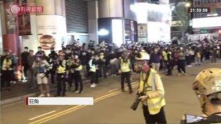 旺角、粉嶺直播現場  - 20200126 Live  - 香港直播 - 有線直播 - 有線新聞 CABLE News