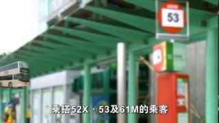 屯門公路轉車站 助乘客節省時間車資