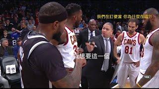 |快笑死了!你為什麼會在這裡?NBA各種間諜行為|