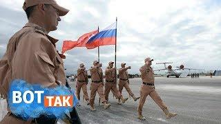 Как игиловцам удалось атаковать российских военных?