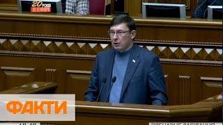Луценко подает в отставку   Смерть Екатерины Гандзюк