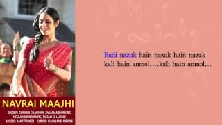 Navrai Maajhi   Full Song With Lyrics   English Vinglish