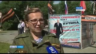 Гуманитарный автопробег НОД в Томске. Репортаж ВГТРК Томск