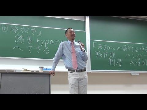 , title : '同志社大学 講義「良心学」第6回「国際政治における良心」(村田晃嗣)