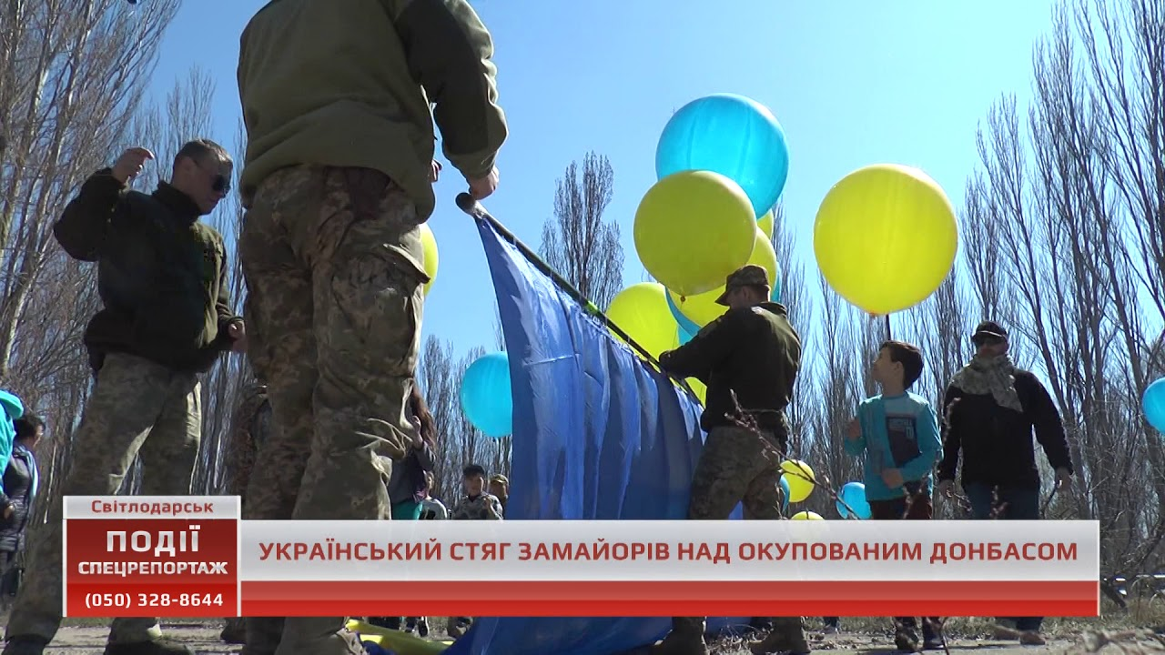 Потомки древних шумеров запустили флаг украины в сторону Горловки