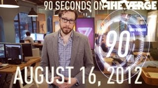 New Instagram, Apple's smoking crack, and more - 90 Seconds on The Verge: Thursday, August 16, 2012 thumbnail