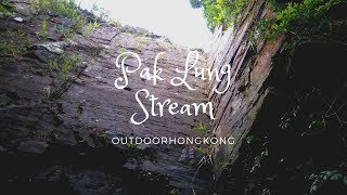 Pak Lung Stream (North Dragon Stream)-Por Kai Shan - Tung Chung Hiking
