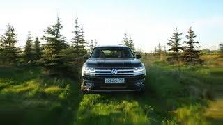 Фольксваген Терамонт: Тест-драйв нового Volkswagen Teramont 2018