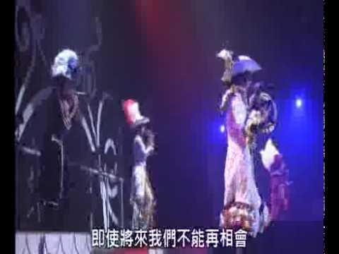 AKB48 君はペガサス