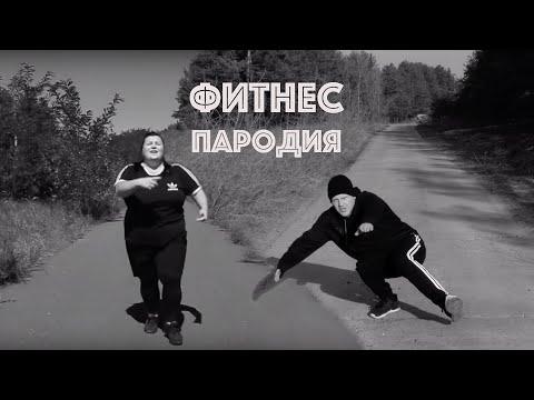 Грузинский Максим GMA, відео 5