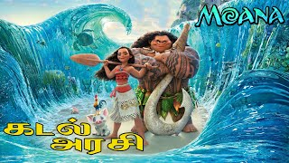 MOANA (2016) MOVIE FULL STORY EXPLANATION IN TAMIL