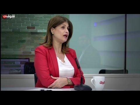 """ד""""ר מראם מסארווה על """"סוגיית הזהות במערכת החינוך בישראל"""""""