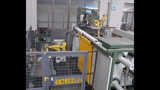 China Die Casting Foundry