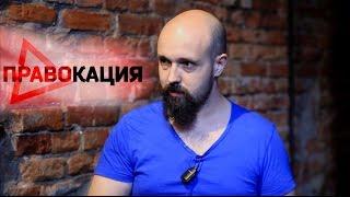 Гражданин против Беспредела. Интервью с Я.Н. (Ян Кателевский)