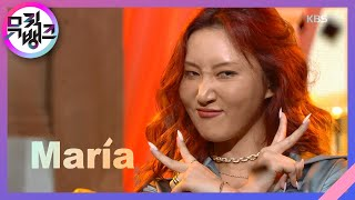 마리아(Maria) - 화사(Hwa Sa) [뮤직뱅크/Music Bank] 20200703