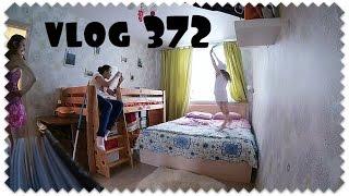 Влог 06.02.16 Снимали музыкальный клип!