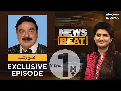 Sheikh Rasheed Exclusive | News Beat | Paras Jahanzeb | SAMAA TV | 03 Mar 2019