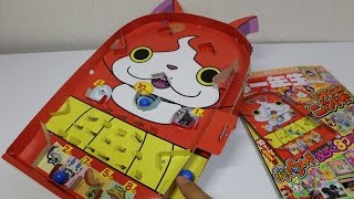Yo-kai Watch Pinball Paper Craft Kit