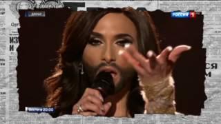 Провалы Евровидения 2017: Россия ждет месть Германии – Антизомби, 19.05.2017