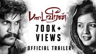 Padaiveeran - Official Trailer   Vijay Yesudas, Bharathiraja, Amritha   Karthik Raja   Dhana