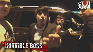 Stop A Douchebag  Horrible Boss