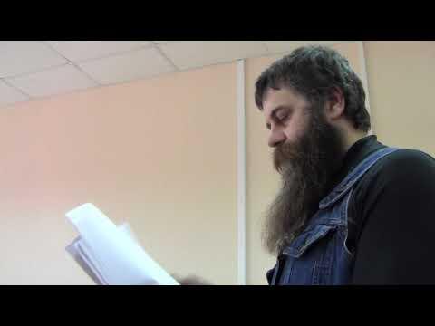 Судебное заседание г.Красноярск суд Советский мировой 78 участок Споткай НФ 2018 02 01 часть 1