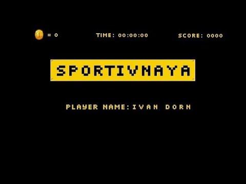 Концерт Иван Дорн. Randorn Tour 2016 в Черновцах - 7
