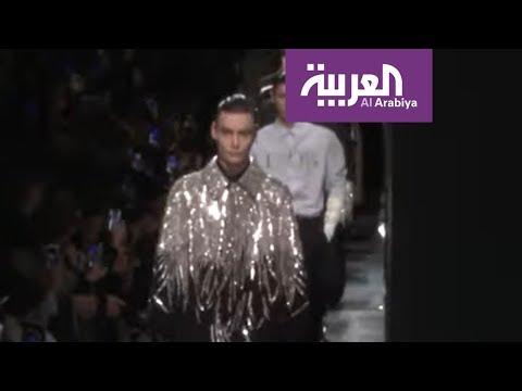 العرب اليوم - شاهد: عرض أزياء ديور الرجالي لخريف وشتاء 2020 -2021