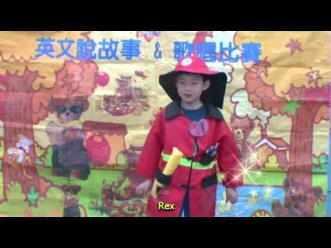 New York Kids School K3 Class Story Tell Competition Rex