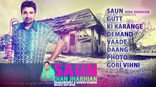 Dharampreet & Sudesh Kumari | Saun Dian Jharian | JukeBox | Brand New Songs  2014