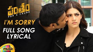 I'm Sorry Full Song Lyrical | Pantham Telugu Movie Songs | Gopichand | Mehreen | Mango Music
