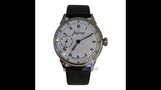 Марьяж механических карманных часов в наручные, классическая Молния 3602 с римскими цифрами